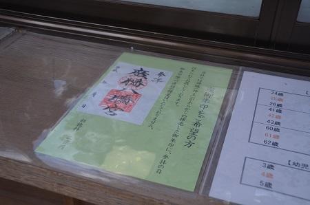20180602広幡八幡神社26