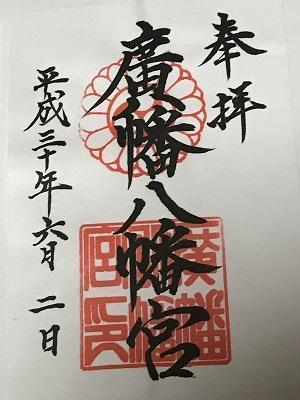 20180602広幡八幡神社31