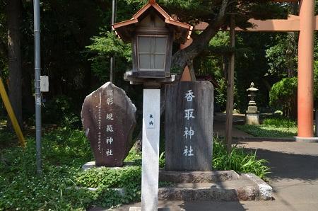 20180602大井香取神社01