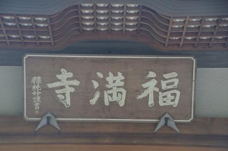 0180602福満寺06