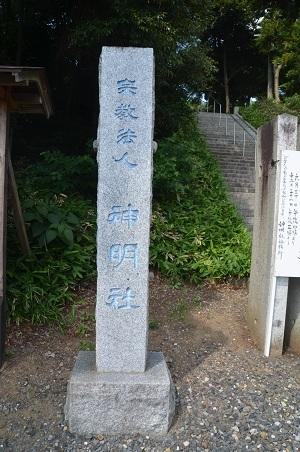 20180602神明社01