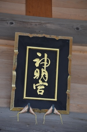 0180602神明社12