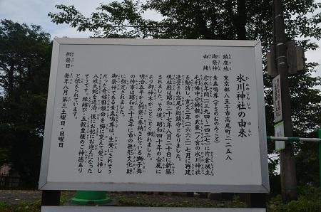 20180613氷川神社05