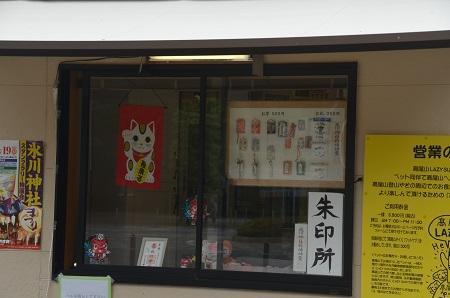 20180613氷川神社22