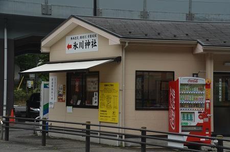 20180613氷川神社21
