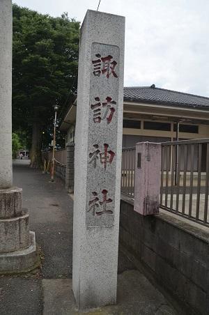 20180613諏訪神社01