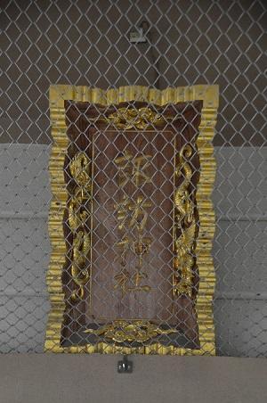 20180613諏訪神社11