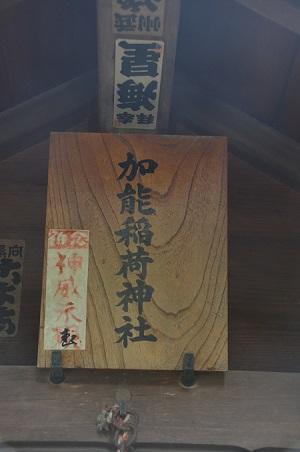 20180613諏訪神社21