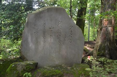 20180613宮尾神社18