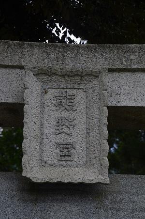20180613熊野宮02