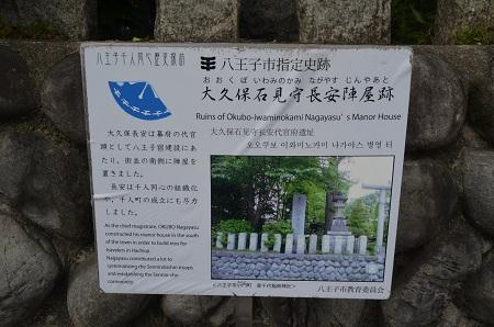 20180613産千代稲荷神社21