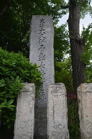 20180613産千代稲荷神社20