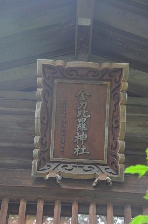 20180613子安神社15