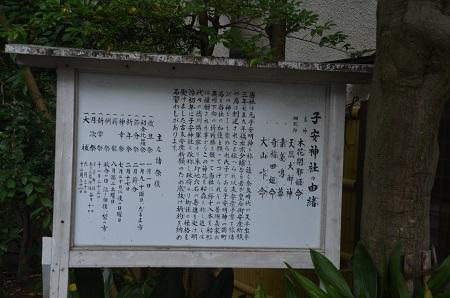 20180613子安神社24