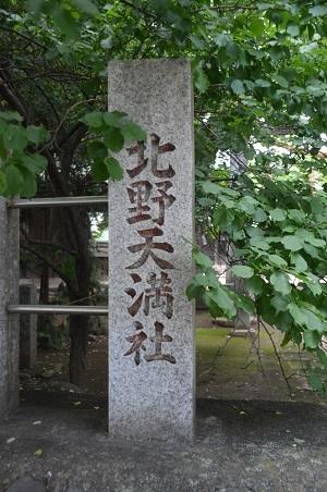 20180613北野八幡社01