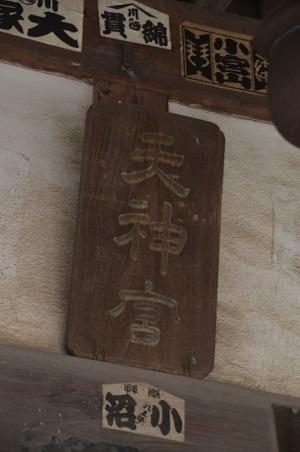 20180613北野八幡社08