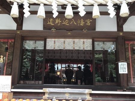 20180617道野辺八幡神社16