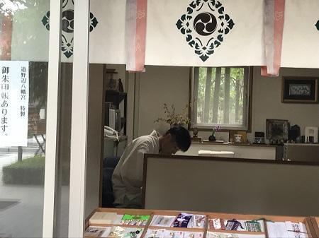 20180617道野辺八幡神社31