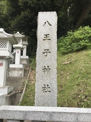 20180617八王子神社01