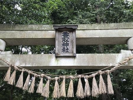 20180617栗山香取神社03