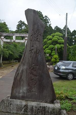20180621松山神社02