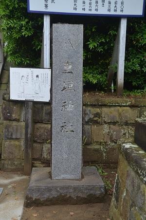 0180621八重垣神社03
