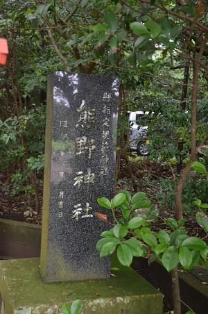 20180621熊野神社03