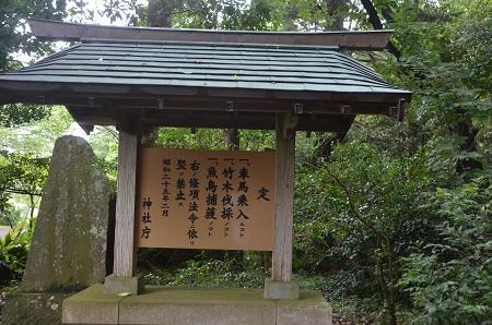 20180621熊野神社08