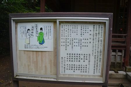 20180621熊野神社32