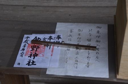 20180621熊野神社42
