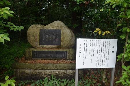 20180621熊野神社37