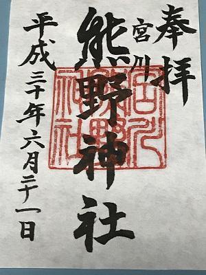 20180621熊野神社43