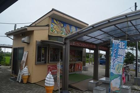 0180621道の駅 オライ蓮沼16