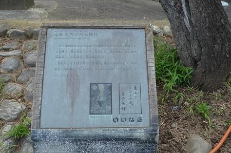 20180708大麻止乃豆乃天神社04