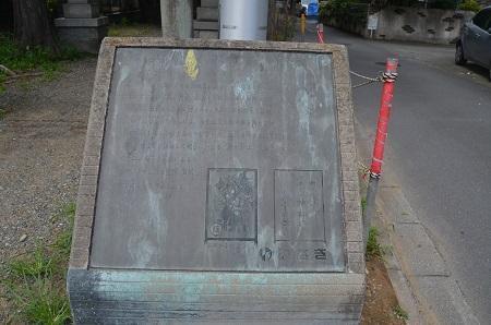 20180708青渭神社04