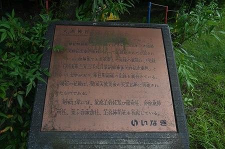20180708坂濱天満神社06