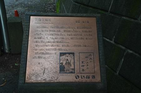 0180708穴澤天神社08