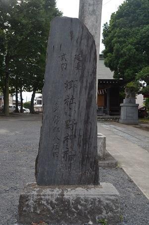 20180708小野神社02