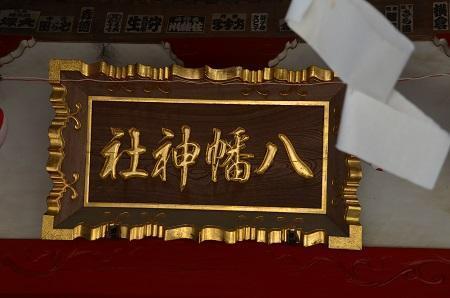 20180709南大沢八幡神社08