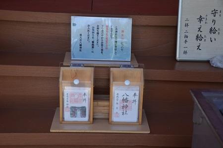 20180709南大沢八幡神社14