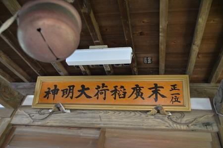 20180709南大沢八幡神社36