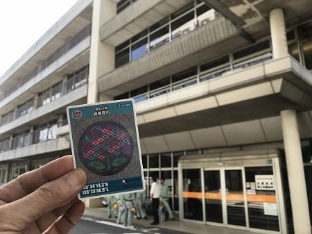 20180709マンホールカード04
