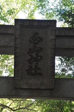 20180709合白山神社18