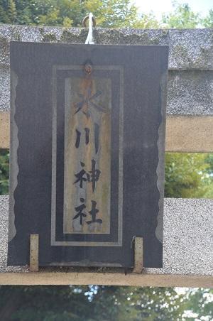 20180709氷川神社05