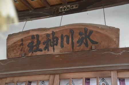 20180709氷川神社13