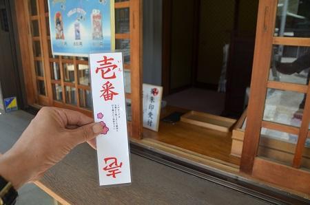 20180709氷川神社23
