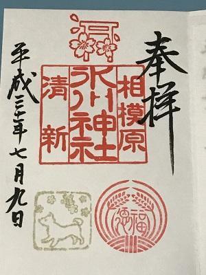 20180709氷川神社30