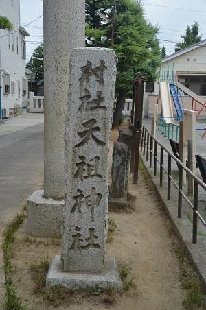 2018070高砂天祖神社01