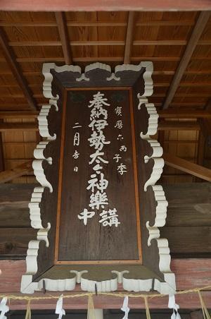 20180715八坂富士浅間神社10