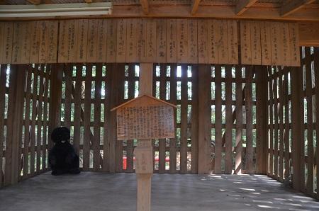 20180715八坂富士浅間神社33
